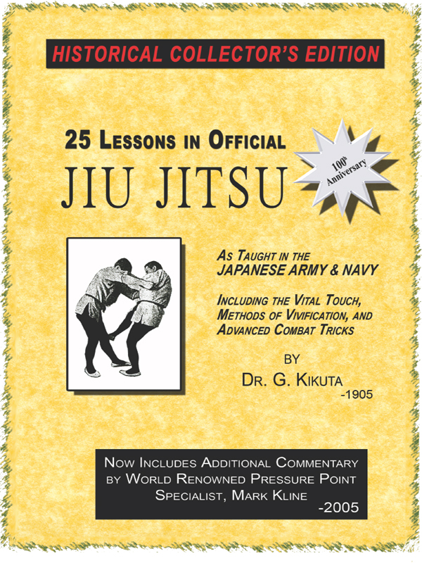 Cover of 25 Lessons in Official Jujitsu